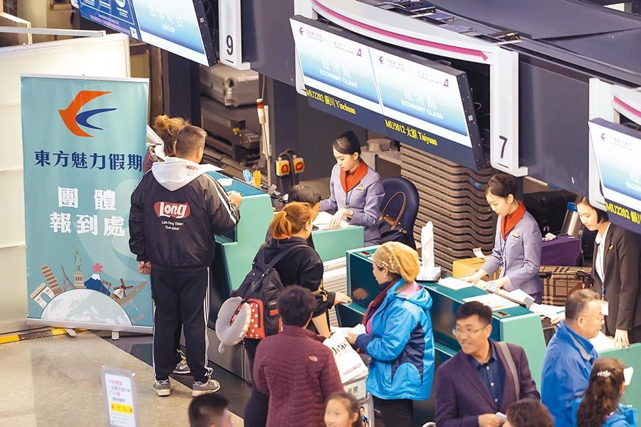 台商呼籲延長加班機。圖為2018年1月30日,旅客在桃機東航櫃台辦理登機手續。(本報系資料照片)