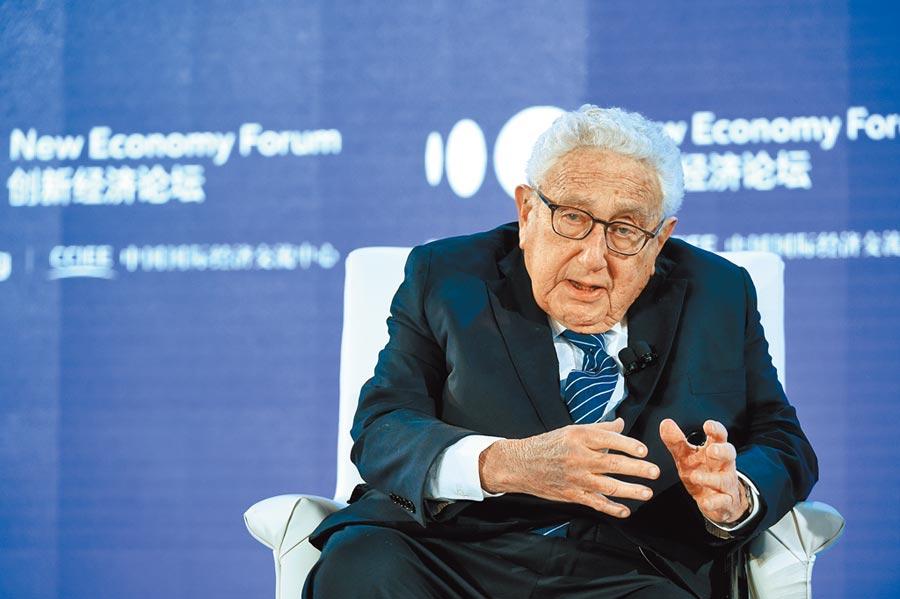 美國前國務卿季辛吉21日出席北京創新經濟論壇發言。(中新社)
