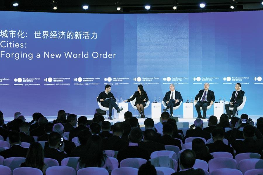 2019年創新經濟論壇21日在北京舉行。(中新社)