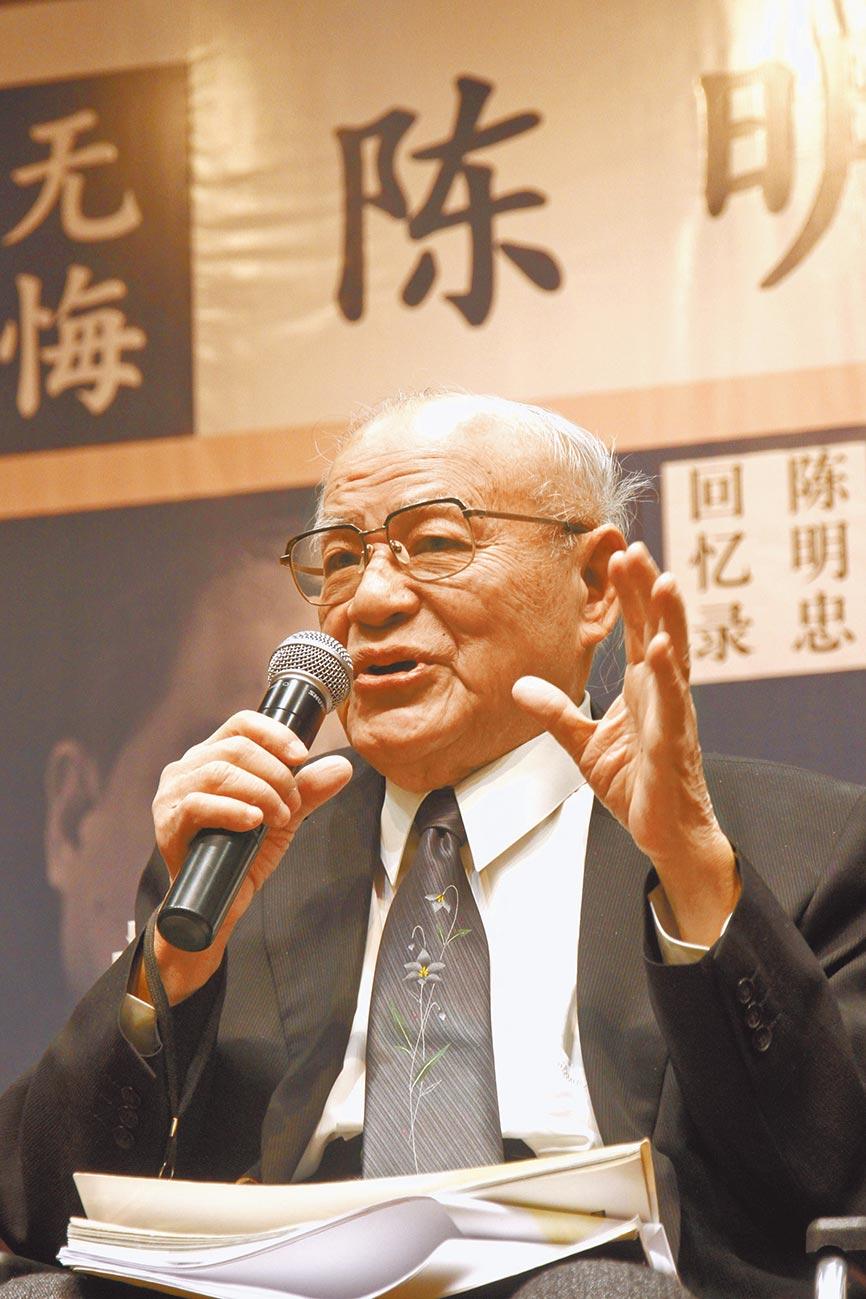 台灣統派代表人物陳明忠21日在上海病逝。圖為2016年4月,陳明忠在北京發表回憶錄《無悔》。(中新社資料照片)