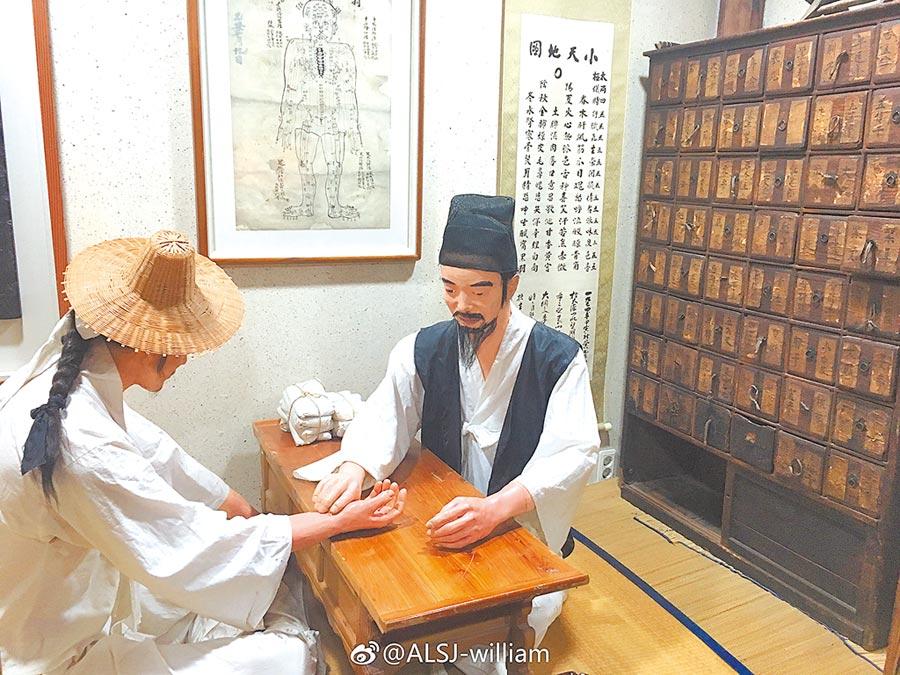 韓國藥令市場韓醫藥博物館一隅。(取自新浪微博@ALSJ-william)