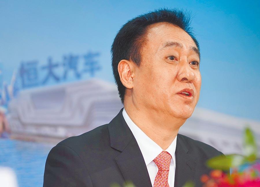 恒大董事會主席許家印。(中新社資料照片)