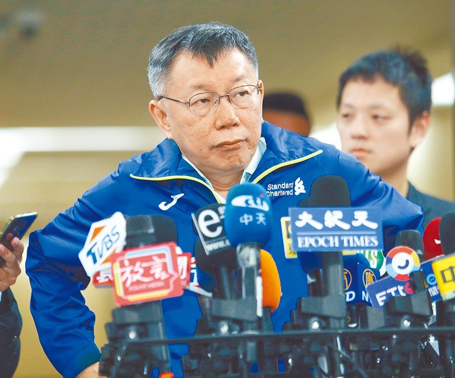 台灣民眾黨主席、台北市長柯文哲。(本報系記者陳怡誠攝)