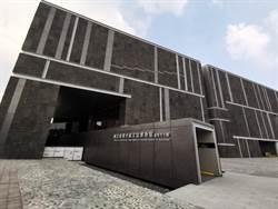 免費培訓 台灣南科考古館擴大招募志工