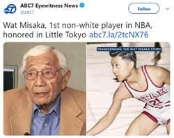 NBA首位亞裔球員 三阪亙去世