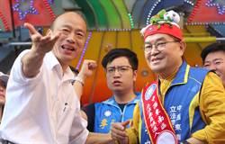 打破台灣悶 韓國瑜帶領千名支持者高唱「出征」