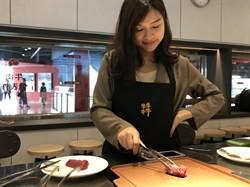 火鍋牛肉怎麼吃最好? 業者成立觀光工廠曝秘訣