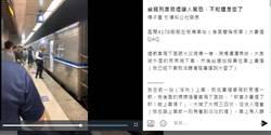 台鐵板橋站大冒煙 乘客:像火災現場