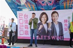 韓國瑜嗆民進黨鎖國 民進黨反嗆
