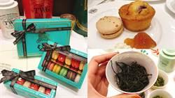 新加坡茶葉品牌推台灣茶新品!和「茶香馬卡龍」堪稱神搭配