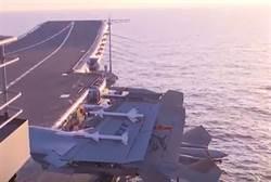 軍武大觀》航向藍海 陸引爆航母大賽