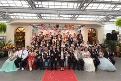 彰化聯合婚禮 30對新人花鄉浪漫完婚