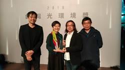 光膜系統改造展間 高美館獲台灣光環境獎