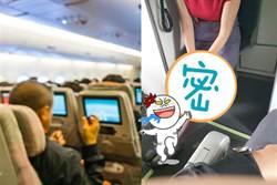 搭飛機選對座位秒升級 內行都搶這