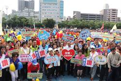 國際志工日嘉年華 侯向13萬志工致敬