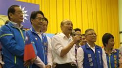 吳敦義、韓國瑜接力出席彰化黨慶 籲黨團結「下架民進黨」