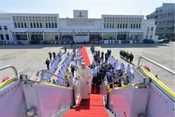 未提反送中!教宗首度分別向陸港台致意