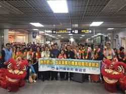 旅行公會與縣府合作 金門、汶萊雙向包機首航成功