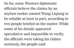 還原《紐時》報導 共諜爆料也存疑