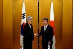 日韓外長同意就12月在成都舉行日韓領袖峰會開展協調