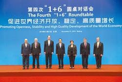 李克強會IMF總裁 允加速陸金融開放