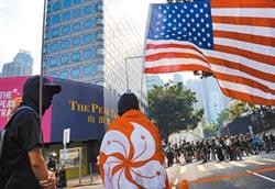 只等川普簽字...美火速推進香港人權法