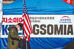 失效前6小時 韓日再續軍保協定