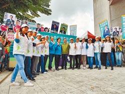 新北市立委選舉 72人登記