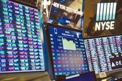 陸區塊鏈第一股 美上市就破發