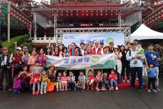 中油11度舉辦聯合淨山健行活動 近3,000名民眾參與