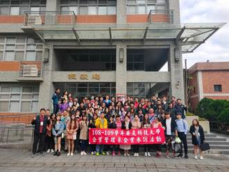 學習不僅侷限於教室!華夏學子企業參訪收穫滿滿