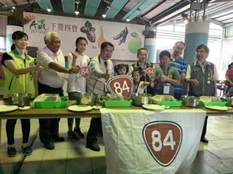 沿著台84線輕鬆玩 體驗台南最夯農業旅行