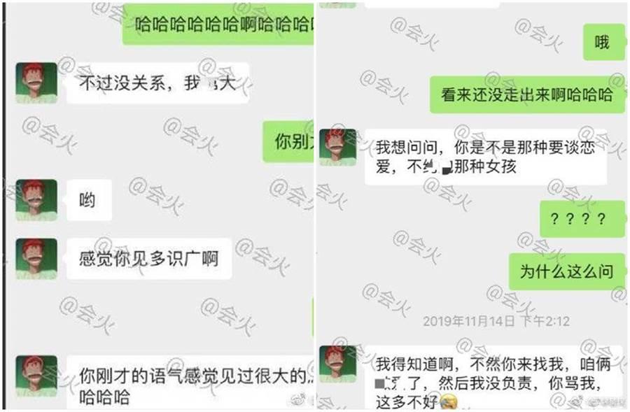 男星劉芮麟與女網友對話截圖。(圖/微博)
