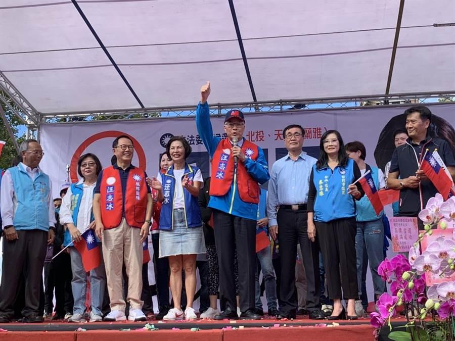 汪志冰23日舉辦競總成立大會,藍營大咖力挺。(張薷攝)