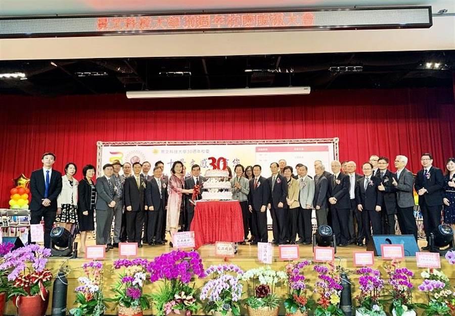 景文科技大學23日舉行校慶活動,歡慶創校30周年。(景文科大提供/李侑珊台北傳真)