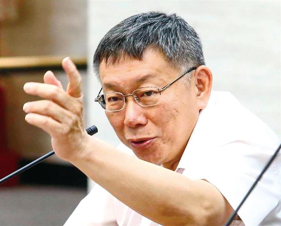台北市长柯文哲。 (图/本报系资料照片)