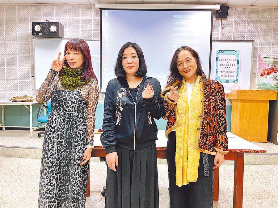 國際彩妝時尚達人賴曼琳(中)。(呂筱蟬攝)