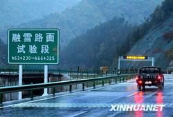 大霧降雪結冰 陸江蘇等六省區多處高速公路封閉