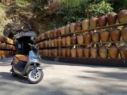 eMOVING iE125《e騎玩馬祖》 智慧旅遊新模式