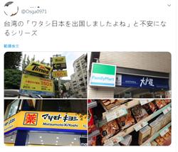 日本旅客拍台灣街景 傻眼:我真的出國了?