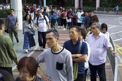 港選舉第一小時投票率創3倍 港人:憂發生不測
