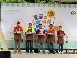 產銷青農產品 台北農夫市集最後一天熱賣