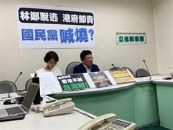 防陸滲透時力提登記制  李俊俋批不可行:明公布民進黨版本