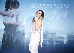 新科影后楊雁雁裡外被看光 陳哲藝招手劉冠廷「拍戲還債」