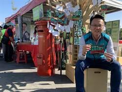 小英競總人氣旺 莊競程「金城武樹」宣揚政見成亮點