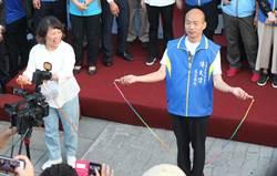 韓國瑜「跳繩不跳票」 允諾當選總統還給嘉義市公道