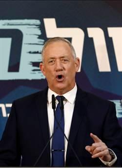 以色列政治僵局有解!甘茨邀納坦雅胡共組政府 總理任期「一人一半」