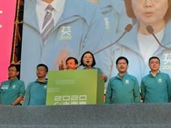 蔡英文:8席立委全壘打 台灣要贏、台中先贏!