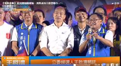 韓國瑜:若遇到民進黨 要問「你吃飽了沒?」