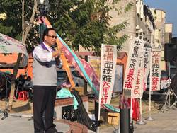 蘇煥智、萬淑娟促西拉雅正名 要求蔡英文兌現承諾